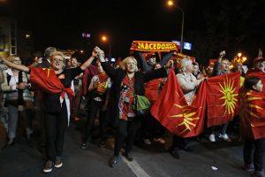 Moraju li Makedonci da se izjasne da su Bugari da bi dobili nagradu od EU