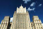 Rusija pozvala OEBS da osudi postupke kosovskih vlasti koje su napale pripadnika UN