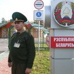 Belorusija i Rusija menjaju sporazum o zaštiti granica