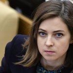 Poklonska naljutila ukrajinskog ambasadora u Srbiji