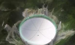 U potrazi za vanzemaljcima: Počeo s radom kineski teleskop veličine 30 fudbalskih igrališta (VIDEO)