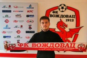 Voždovac potpisao profesionalni ugovor sa najmlađim debitantom u Super ligi