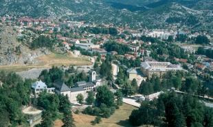Krah crnogorskih nacionalista: Za skup na Cetinju se prijavilo njih 37