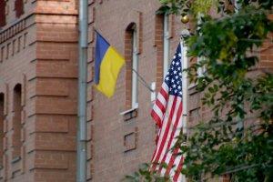 Amerika će nastaviti da pruža vojnu pomoć Ukrajini