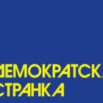 DS: Nije slučajan incident sa Šešeljem, ni povratak Davidovića