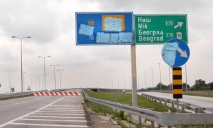 Obruč oko gradova, dronovi snimaju: Kako bi izgledala izolacija žarišta u Srbiji