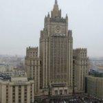 Ruski MSP pozvao Prištinu da ukine takse Srbiji