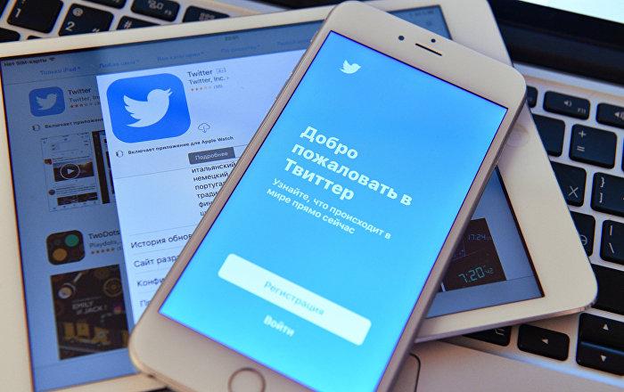 Amerika pokreće revolucionarnu promenu društvenih mreža
