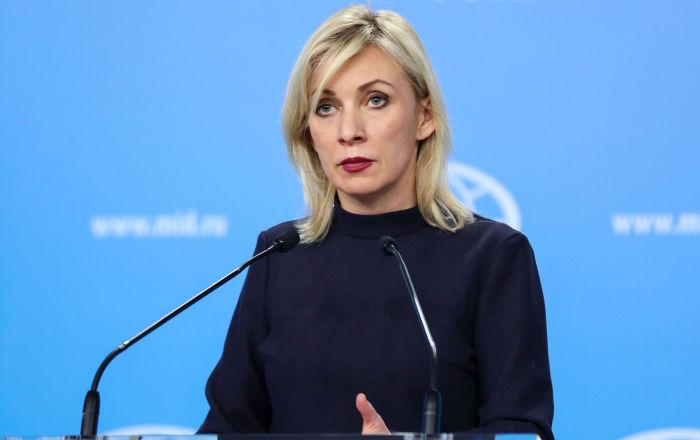 Zaharova: Duboko saosećam sa američkim narodom