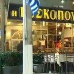 Steže se obruč oko nalogodavca i ubice vođe škaljaraca: Stamatović i Dedović izrešetani pred decom, Grci sprovode veliku istragu (FOTO/VIDEO)