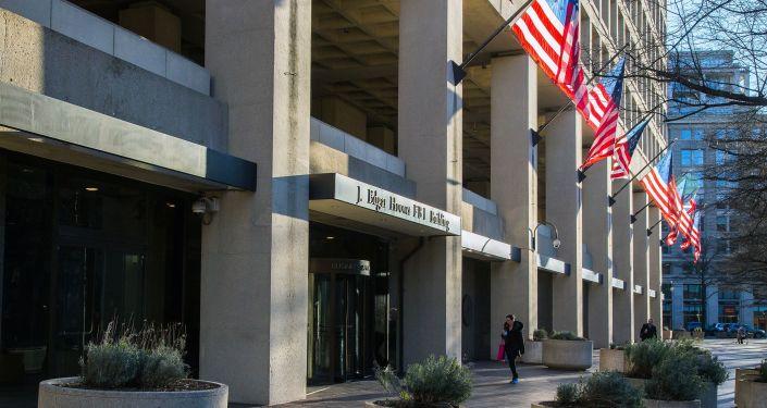 Bivši advokat FBI-a izjasniće se krivim za falsifikovanje dokumenata o ruskom uticaju u SAD