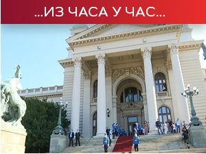 Konstituisana Skupština - potvrđeni mandati, poslanici položili zakletvu
