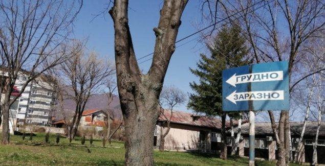 ПОНОВО ЗАБРИЊАВАЈУЋИ РЕЗУЛТАТИ: Још десет позитивних у Пчињском округу
